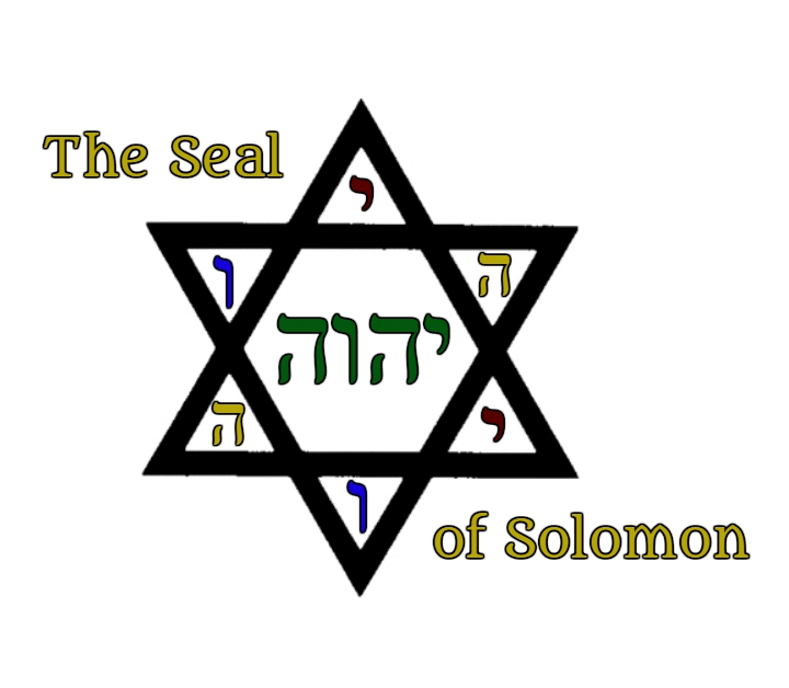 sealsolomon1n
